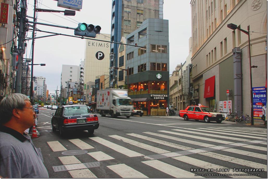 Ueno Downtown